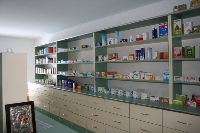 You are browsing images from the article: Cabinet medical Ghindaoani